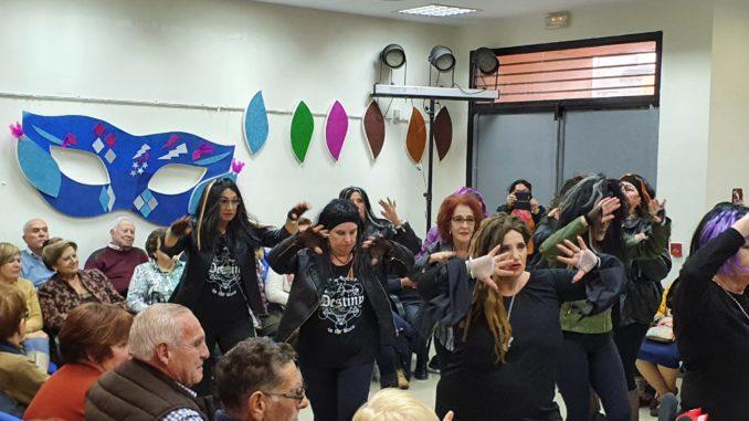 Carnaval 2020 Aulas Culturales para Mayores